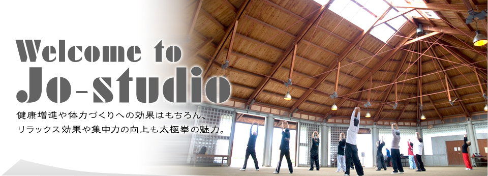 Welcome to Jo-studio